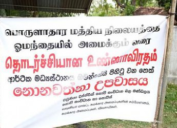 omanthai need economic center picket 1 0