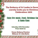 Invitation to Christmas Celebration