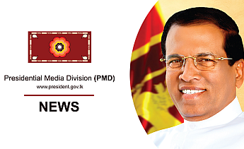 Presidential Media Unit Common Banner 1